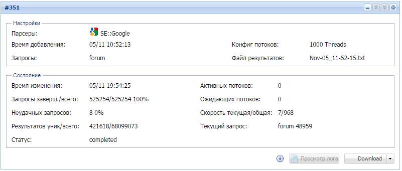 Рабочие прокси Украина для вебмаил где взять стабильные прокси?